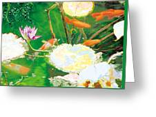 Hide And Seek Kio In The Green Pond Greeting Card