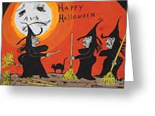 Hide The Halloween Candy Greeting Card