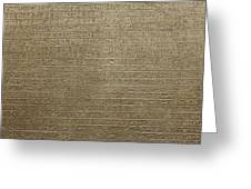 Hieroglyph V Greeting Card