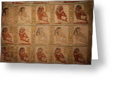Hieroglyphic Detail Greeting Card