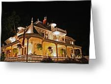 Higdon House Inn Ga Greeting Card