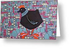 Higgeldy Piggeldy Greeting Card