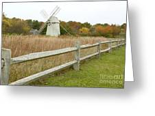 Higgins Farm Windmill Brewster Cape Cod Greeting Card