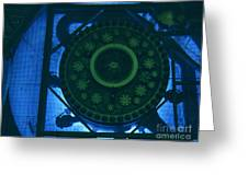 High Flux Isotope Reactor Pool Greeting Card