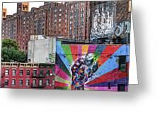 High Line Art Greeting Card