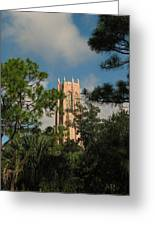 High Tower Greeting Card