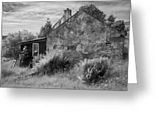 Highland Cottage Kilchoan Ardnamurchan Greeting Card