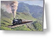 Highland Steam Greeting Card