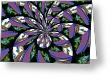 Highrise Kaleidoscope Greeting Card
