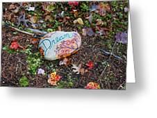 Hiking Dreams Greeting Card