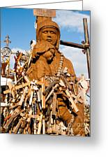 Hill Of Crosses Lithuania Greeting Card