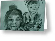 Hill Tribe Lady And Child Greeting Card