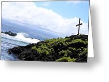 Hilo Cross Greeting Card