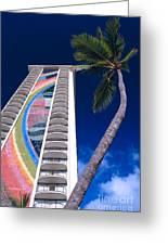 Hilton Hawaiian Village Greeting Card
