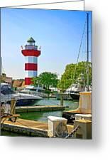 Hilton Head Lighthouse Sc Greeting Card