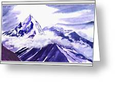 Himalaya Greeting Card