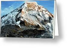 Himalaya Greeting Card