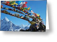 Himalayas In Nepal Greeting Card