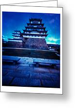 Himeji Castel Greeting Card