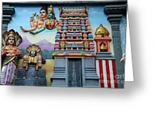 Hindu Deities On Wall Mural Of Sri Senpaga Vinayagar Tamil Temple Ceylon Rd Singapore Greeting Card