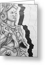 Hindu Goddess Greeting Card