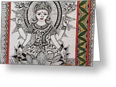 Goddess Laxmi - Madhubani  Greeting Card