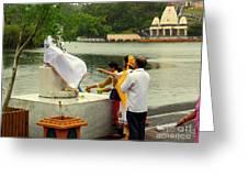 Hindu Offering Greeting Card