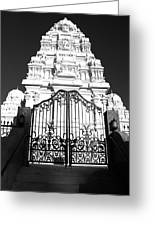 Hindu Temple Greeting Card