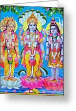 Hindu Trinity Brahma Vishnu Shiva Greeting Card