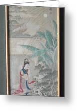 Hinese Painting Greeting Card