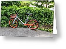 Hire Bike Greeting Card