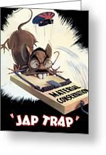 Hirohito As A Rat Greeting Card