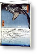 Hiroshige: Edo/eagle, 1857 Greeting Card