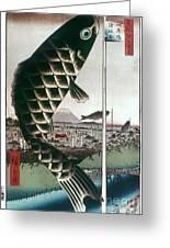 Hiroshige: Kites, 1857 Greeting Card