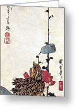 Hiroshige: Poppies Greeting Card