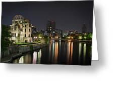 Hiroshima At Night Greeting Card