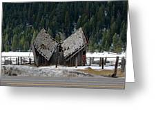 His And Hers Barn 1 Greeting Card