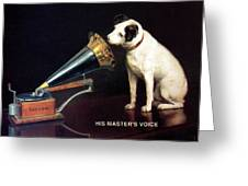 His Master's Voice - Hmv - Dog And Gramophone - Vintage Advertising Poster Greeting Card