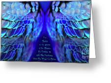 Beneath His Wings 2 Greeting Card