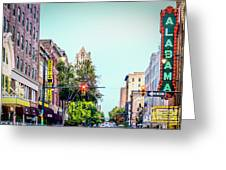 Historic Alabama And Lyric Theatres Greeting Card