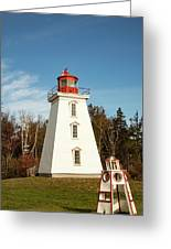 Historic Cape Bear Lighthouse, Pei Greeting Card
