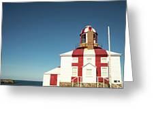 Historic Cape Bonavista Lighthouse, Newfoundland, Canada Greeting Card