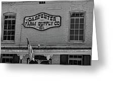 Historic Carpenter Farm Supply Sign Greeting Card