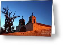 Historic Chiu Chiu Church Chile Greeting Card