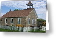 Historic Hinerville Schoolhouse  Greeting Card