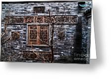 Historic Hutong Greeting Card