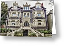 Historic Old Louisville - William Wathen House 1895 Greeting Card