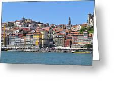 Historic Porto Riverfront Greeting Card