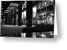 Historic Seagram Building - New York City Greeting Card