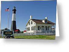 Historic Tybee Island Lighthouse II Greeting Card